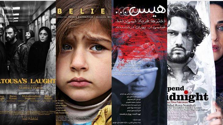 Van İran Film Günleri'nde İran Sineması'nın devleri buluşuyor