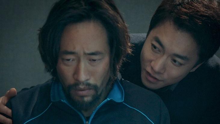 Kim Ki-duk'un Son Filmi The Net / Ağ 6 Ocak'ta Sinemalarda!