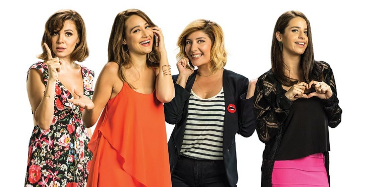 Tatlım Tatlım filminin kadın oyuncuları Rabarba Şenlik'in Mart sayısında!