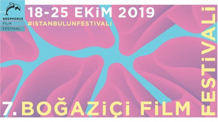 7. Boğaziçi Film Festivalinin Kısa Belgeselleri